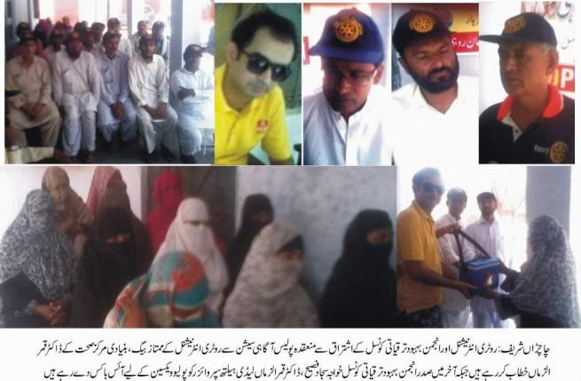 Polio News