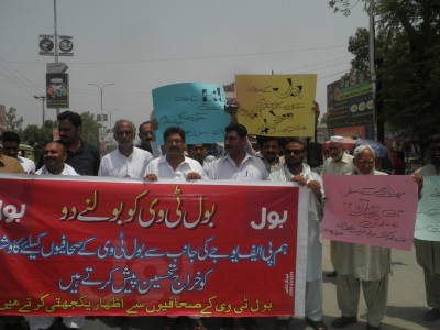 Protest For BOL