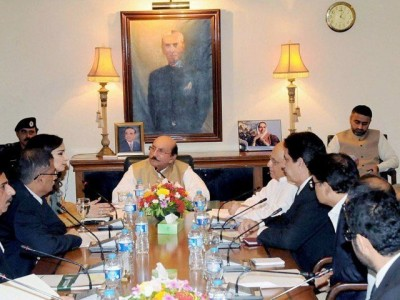 Qaim Ali Shah Chaired Meating