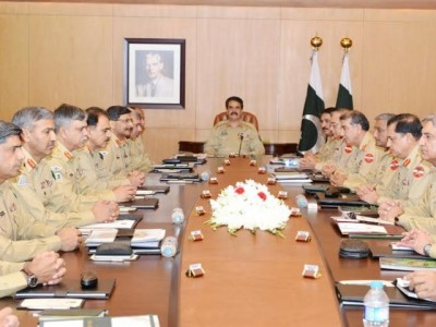 Raheel Sharif Conference