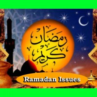Ramadan Issues
