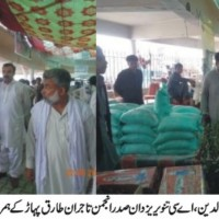 Ramzan Bazar Visit