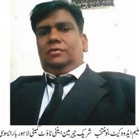 Rana M Saleem