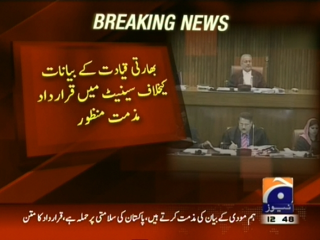 Resolution Condemned Passed– Breaking News – Geo