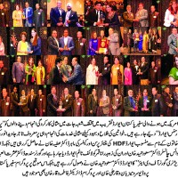 Safeere Pakistan Award