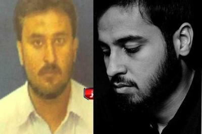 Safora Incident Terrorists