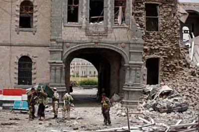 Sanaa Attack
