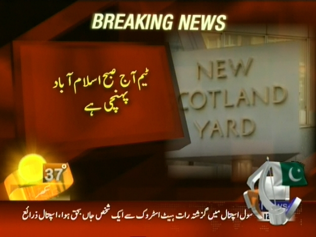 Scotland Yard Team– Breaking News – Geo
