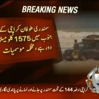 Sea Storm Karachi– Breaking News – Geo