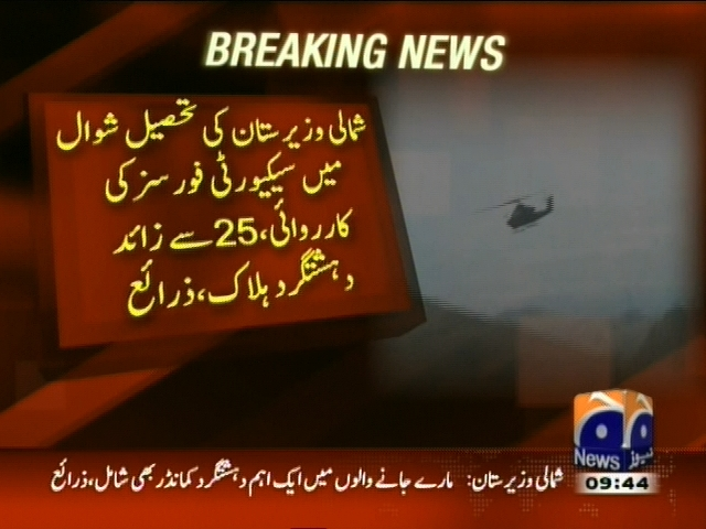 Security Forces Operations– Breaking News – Geo