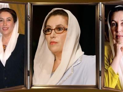Shaheed Benazir