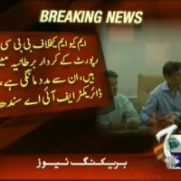 Shahid Hayat– Breaking News – Geo