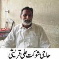 Shaukat Ali Qureshi