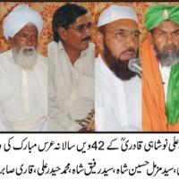 Sufi Allama Maulana, Noshahi Amanat Ali Qadri Urs Ceremony