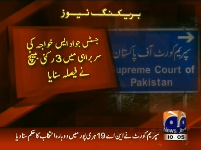 Supreme Court,Re-Election Order– Breaking News – Geo
