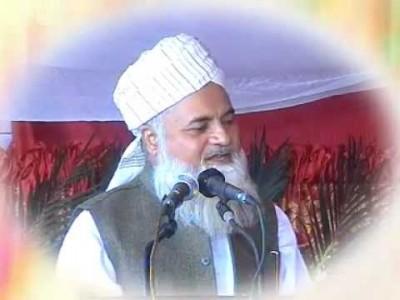 Syed Mohammad Saeed Al Hasan Shah