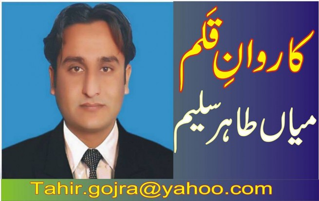 Tahir Saleem