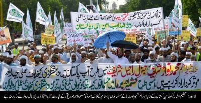 Tanzeem Mashaikh Rally