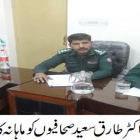 Tariq Saeed Press Meeting