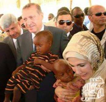 Turky President and Wife