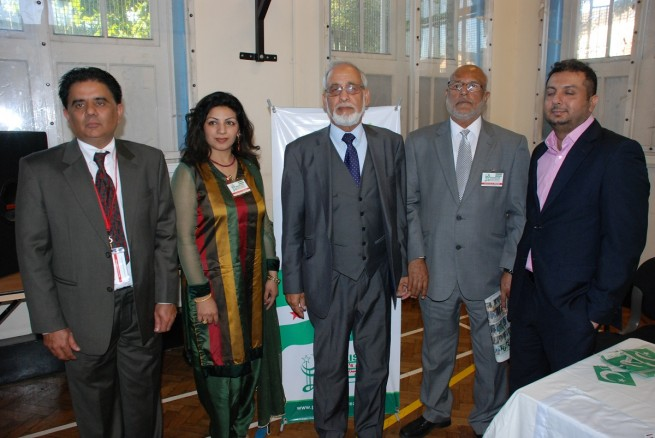 UK Organized Pakistan Peoples Alliance Meating