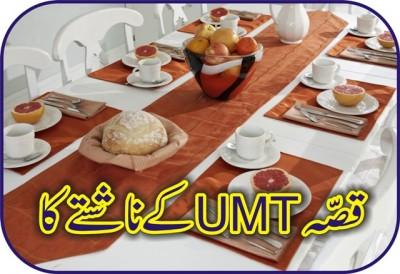 UMT Breakfast
