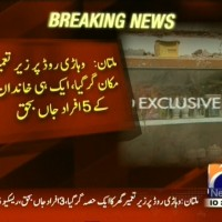 Unfinished House Fell– Breaking News – Geo