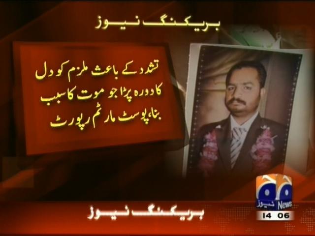 Waseem Post Mortem Report– Breaking News – Geo