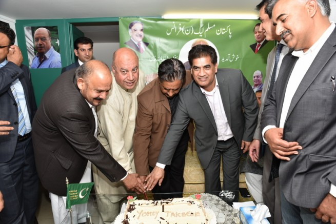 Youm E Takbeer - Paris - PMLN France (109)
