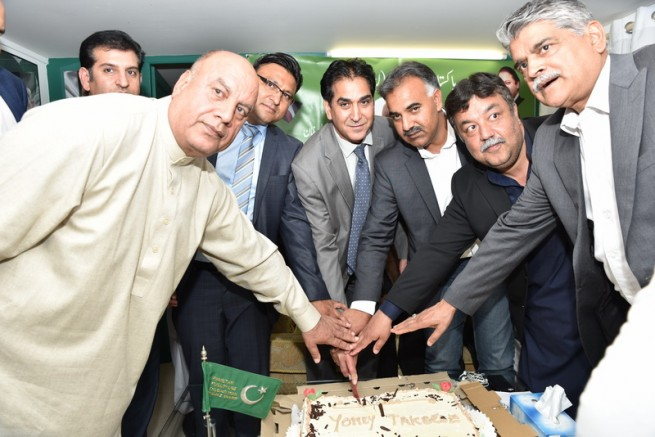 Youm E Takbeer - Paris - PMLN France (104)