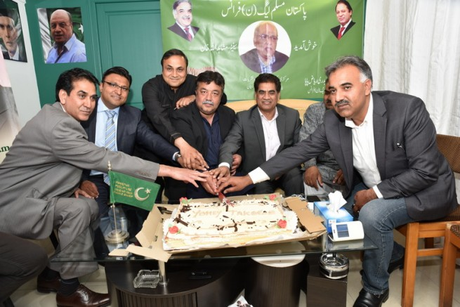 Youm E Takbeer - Paris - PMLN France (96)