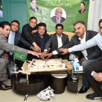 Youm E Takbeer - Paris - PMLN France (95)