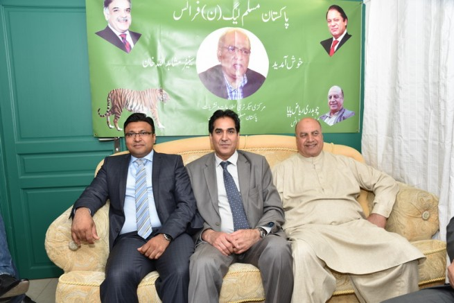 Youm E Takbeer - Paris - PMLN France (67)