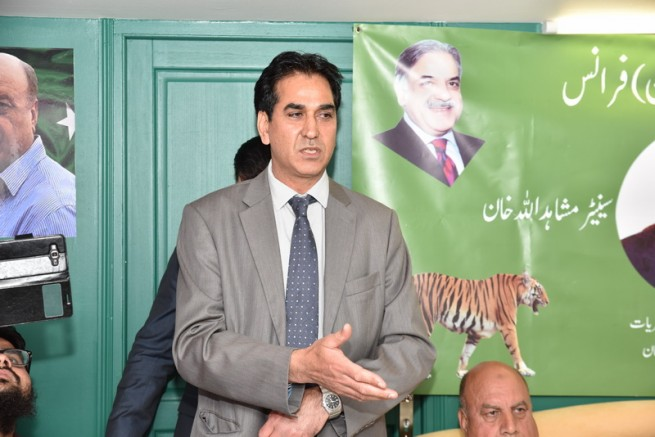 Youm E Takbeer - Paris - PMLN France (48)