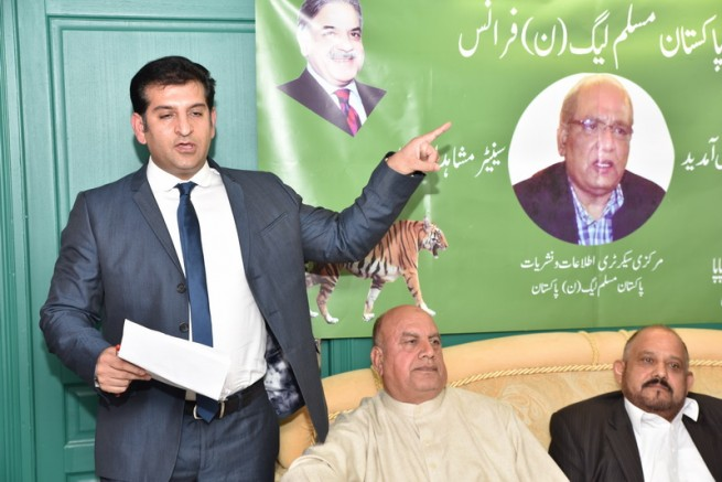Youm E Takbeer - Paris - PMLN France (46)