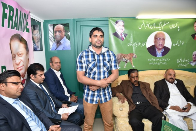 Youm E Takbeer - Paris - PMLN France (41)