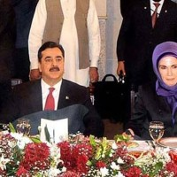 Yousuf Raza Gilani and Turk First Lady