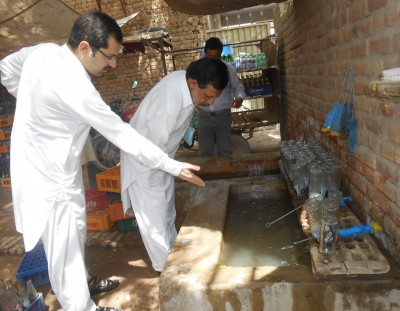 AC Pirmahal Check Water