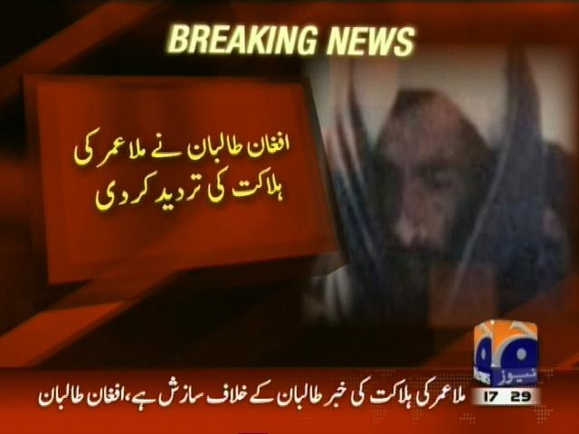 Afghan Taliban– Breaking News – Geo