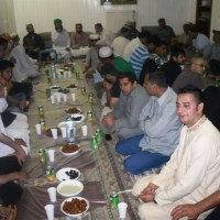Aftar Party