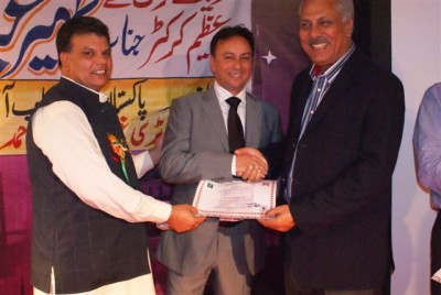 Akram Bajwa Receive Award