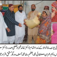 Al-Mustafa Welfare Society Rations Distribution