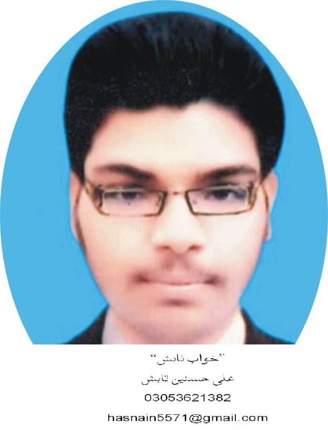 Ali Hassan Tabish