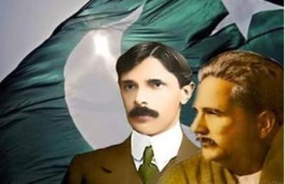 Allama Iqbal and Quaid e Azam