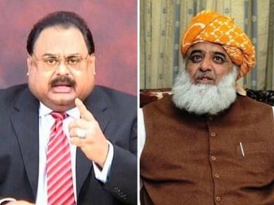 Altaf Hussain and Maulana Fazlur Rehman
