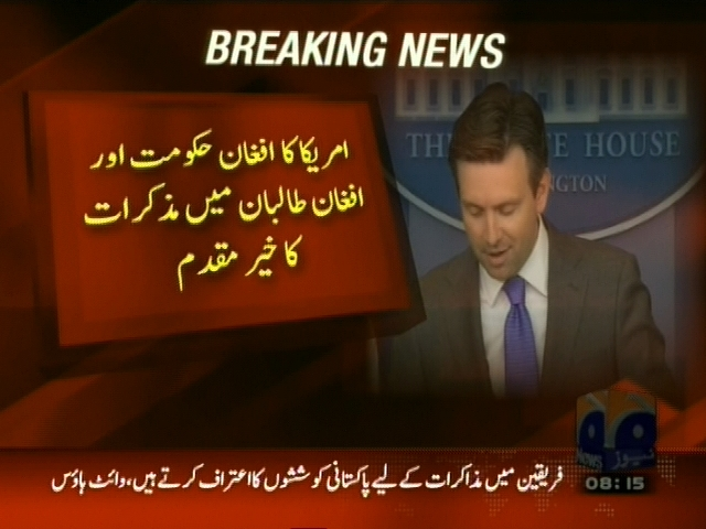 America Talks Welcomed– Breaking News – Geo