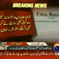 Anusha Rehman– Breaking News – Geo