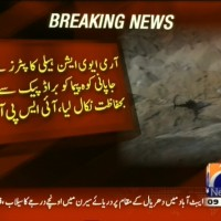 Army Aviation Helicopter,Rescue– Breaking News – Geo