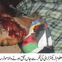 Ashfaq Ahmed Died