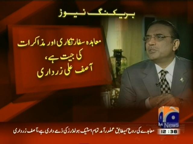 Asif Ali Zardari– Breaking News – Geo